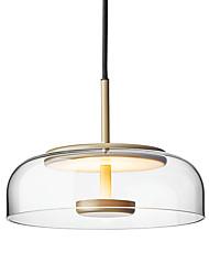 Недорогие -23 cm Подвесные лампы Стекло геометрический Окрашенные отделки Северный стиль общий