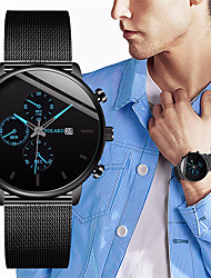 cheap -Men's Dress Watch Quartz Formal Style Modern Style Stainless Steel Black / Silver 30 m Shock Resistant Stopwatch Casual Watch Analog - Digital Classic Fashion - Rose Gold Burgundy Blue Two Years