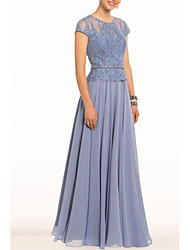 cheap -A-Line Jewel Neck Floor Length Chiffon Elegant Engagement / Formal Evening Dress with Embroidery / Sash / Ribbon 2020