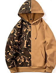 cheap -Men's Casual Hoodie - Solid Colored Army Green US34 / UK34 / EU42