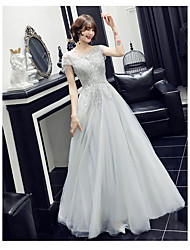 cheap -A-Line Elegant Grey Wedding Guest Prom Formal Evening Dress Jewel Neck Short Sleeve Floor Length Satin Tulle with Beading 2020
