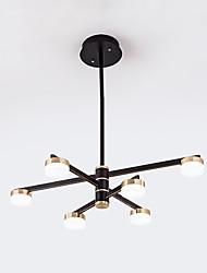 cheap -6-Light 75 cm Sputnik Design / Cluster Design Chandelier Metal Cluster / Novelty Painted Finishes Artistic / Nordic Style 110-120V / 220-240V