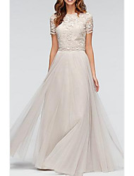 cheap -A-Line Jewel Neck Floor Length Lace / Tulle Bridesmaid Dress with Appliques / Ruching
