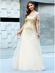 cheap -A-Line Jewel Neck Floor Length Tulle Bridesmaid Dress with Sequin