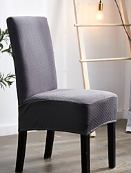cheap -Waterproof Chair Cover Solid Colored Printed Polyester Slipcovers Simple Comfortable Soft Chair Cover