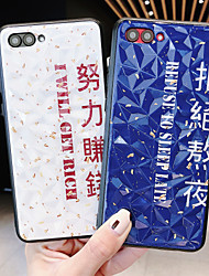 Недорогие -Кейс для Назначение Huawei Huawei Nova 4 / Huawei nova 4e / Huawei P20 Защита от удара Кейс на заднюю панель Слова / выражения / Однотонный ПК