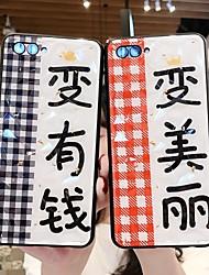 Недорогие -Кейс для Назначение Huawei Huawei Nova 4 / Huawei nova 4e / Huawei P20 Защита от удара / Защита от пыли / С узором Кейс на заднюю панель Полосы / волосы / Слова / выражения ПК