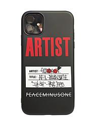 Недорогие -Кейс для Назначение Apple iPhone 11 / iPhone 11 Pro / iPhone 11 Pro Max Защита от удара / Ультратонкий Кейс на заднюю панель Слова / выражения / Цветы ПК