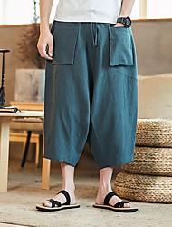 cheap -Men's Street chic Harem Pants - Solid Colored Black Green Beige US32 / UK32 / EU40 US34 / UK34 / EU42