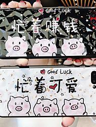 Недорогие -Кейс для Назначение Huawei Huawei Nova 4 / Huawei nova 4e / Huawei P20 Защита от удара Кейс на заднюю панель Слова / выражения / Животное / Мультипликация ПК