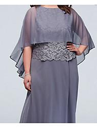 cheap -Short Sleeve Basic Chiffon Wedding Women's Wrap With Solid