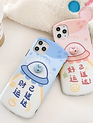 cheap -Case For Apple iPhone 11 / iPhone 11 Pro / iPhone 11 Pro Max Shockproof / Ultra-thin / Pattern Back Cover Word / Phrase / Solid Colored / 3D Cartoon PC