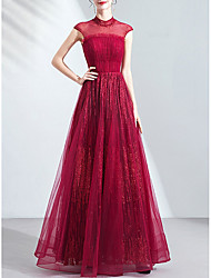 cheap -A-Line Wedding Dresses High Neck Floor Length Organza Sequined Regular Straps Romantic Plus Size Red with Beading 2020