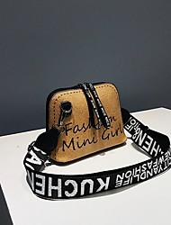 cheap -Women's Zipper PU Crossbody Bag Geometric Pattern Black / White / Gold