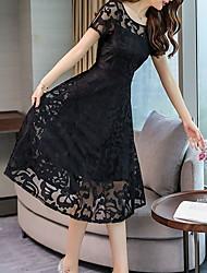 Недорогие -Жен. Платье в стиле 50-х годов Мини-платье - С короткими рукавами Однотонный Элегантный стиль Тонкие Черный Синий Красный M L XL XXL XXXL