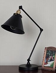 cheap -Reading Light Decorative Modern Contemporary For Bedroom 220V Black