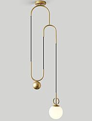 cheap -QINGMING® 2-Light 15 cm Mini Style Pendant Light Metal Glass Mini Painted Finishes Artistic / Nordic Style 110-120V / 220-240V