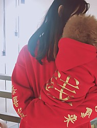 cheap -Dog Costume Hoodie Matching Outfits Geometric Word / Phrase Casual / Sporty Cool Sports Casual / Daily Winter Dog Clothes Warm Red Costume Plush Women M S M L XL XXL