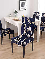 cheap -Chair Cover Print / Romantic / Classic Printed Polyester Slipcovers