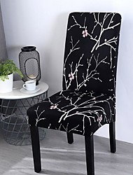 cheap -Chair Cover Floral / Romantic / Classic Printed Polyester Slipcovers