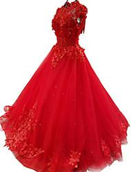 abordables -Trapèze Bijoux Longueur Sol Dentelle / Tulle Sans Manches Pour tous les jours Rouge Robes de mariée sur mesure avec Insert de Dentelle 2020