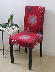 cheap -Chair Cover Floral / Romantic Printed Polyester Slipcovers