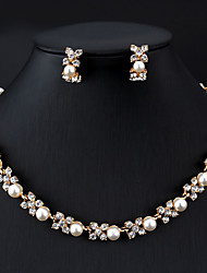cheap -Women's Hoop Earrings Necklace Bridal Jewelry Sets Classic Leaf Stylish Basic Elegant Earrings Jewelry Silver / Gold / Dark Coffee For Party Wedding Engagement Two-piece Suit