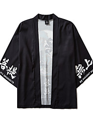 Kimono Shirts