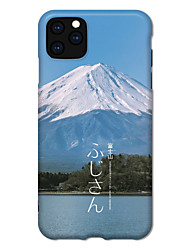 cheap -Fashion iPhone 11 Case Cute Vibrant IMD Cartoon Frosted Mount Fuji Case Slim Fit Soft Protective TPU Case for Apple iPhone 7 / iPhone 8