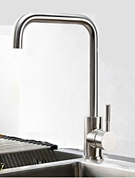 cheap -Kitchen faucet - One Hole Nickel Brushed Bar / ­Prep Deck Mounted Contemporary Kitchen Taps / Single Handle One Hole
