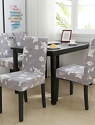 cheap -Chair Cover Plants / Floral / Romantic Printed Polyester Slipcovers