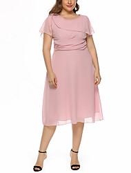 cheap -Women's Wine Purple Dress Sheath Solid Color S M