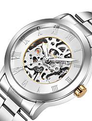 Недорогие -Муж. Нарядные часы Механические, с ручным заводом Современный Стильные Кожа Черный 30 m Защита от влаги Повседневные часы Аналоговый Череп Мода - Черный Белый Один год Срок службы батареи