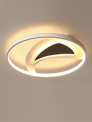 cheap -feimiao 2-Light 52 cm Circle Design Flush Mount Lights Metal Silica gel Painted Finishes LED / Modern 110-120V / 220-240V