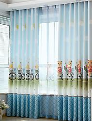 cheap -Gyrohome 1PC GYC2180 Digital Beer Shading High Blackout Curtain Drape Window Home Balcony Dec Children Door *Customizable* Living Room Bedroom Dining Room