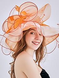 Недорогие -Жен. Классический Шляпа от солнца Солома,Цветочный принт Лето Лиловый Красный Оранжевый