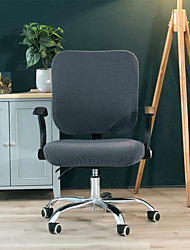 cheap -Solid Computer Office Chair Cover Split Protective Stretchable Cloth Polyester Universal Desk Task Chair Chair Covers Stretch Thicken Rotating Chair Slipcover