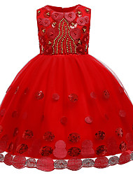 cheap -Kids Girls' Active Cute Solid Colored Lace Sequins Beaded Sleeveless Knee-length Dress Blushing Pink