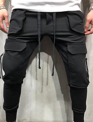 cheap -Men's High Waist Jogger Pants Harem Pants / Trousers Breathable White Black Gray Gym Workout Running Fitness Sports Activewear Stretchy