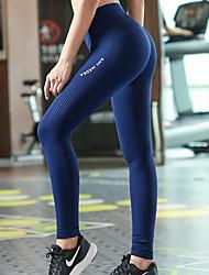cheap -Women's Sporty Sweatpants Pants - Solid Colored Black Purple Blue S M L