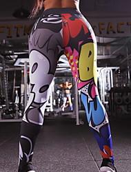 cheap -Women's Sporty Slim Sweatpants Pants - 3D Yellow S / M / L