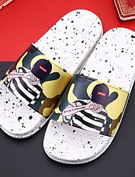 cheap -Men's PVC Spring & Summer Casual Slippers & Flip-Flops Breathable White / Black