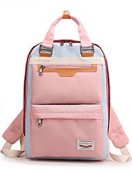 Недорогие -Большая вместимость Нейлон Молнии рюкзак Контрастных цветов Школа Желтый / Розовый / Пурпурный