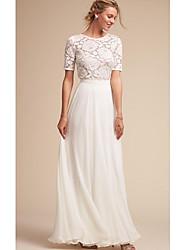 cheap -Women's Maxi White Dress Sheath Solid Color S M