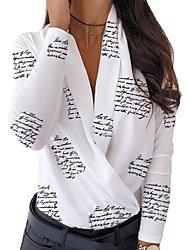 Недорогие -Жен. Геометрический принт Однотонный Пэчворк Свободный силуэт Рубашка Элегантный стиль Уличный стиль Повседневные На выход V-образный вырез Белый / Хаки