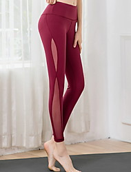 cheap -Women's Sporty Sweatpants Pants - Solid Colored Wine Black Navy Blue S M L