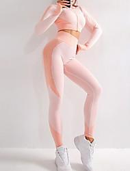 cheap -Activewear Pants Split Joint Women's Training Long Sleeve Natural Polyester / Cotton Blend