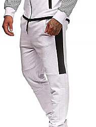 cheap -Men's High Waist Jogger Pants Harem Pants / Trousers Breathable White Black Red Cotton Gym Workout Running Fitness Sports Activewear Stretchy