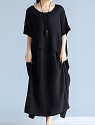 cheap -Women's Swing Dress - Solid Color Black Orange Gray One-Size
