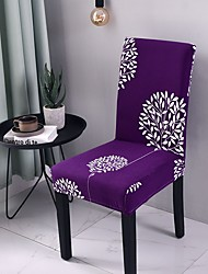 cheap -Chair Cover Floral / Plants / Romantic Printed Polyester Slipcovers